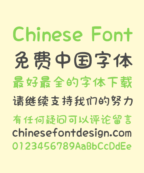 Cute Meat Chinese Font-Simplified Chinese Fonts