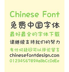 Permalink to Cute Meat Chinese Font-Simplified Chinese Fonts