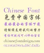 Bluebird(Hua Guang) Regular Script Chinese Font – Simplified Chinese Fonts