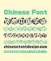 Unusual But Wonderful Thinking Splash-ink Retro Chinese Font – Simplified Chinese Fonts