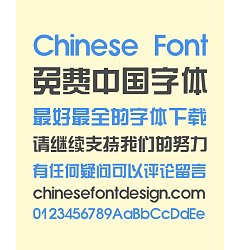 Permalink to Bluebird(Hua Guang) Variety Art Bold Figure Chinese Font – Simplified Chinese Fonts