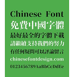 Permalink to Free Commercial Use! SoukouMincho – Song (Ming) Typeface Chinese Font – Traditional Chinese Font Fonts