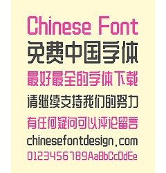 Permalink to QingKe Zhen Butter Art Bold Figure Chinese Font – Simplified Chinese Fonts