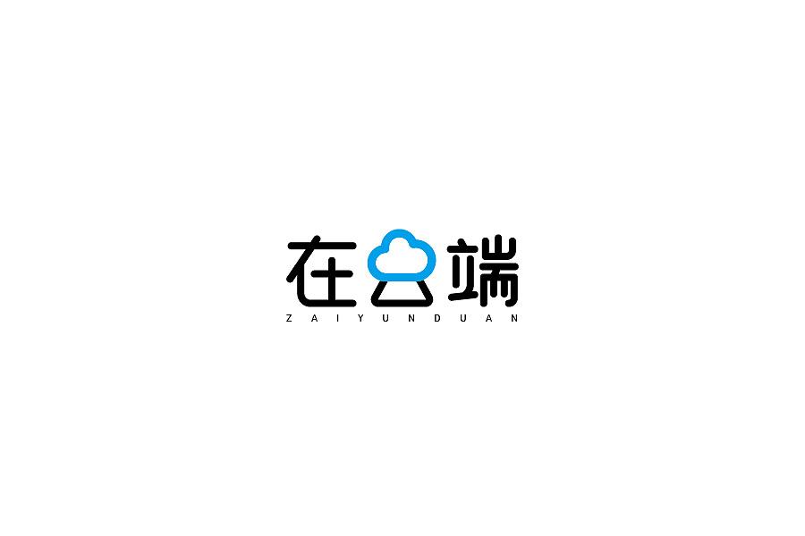 chinesefontdesign.com 2017 09 06 12 11 12 354401 28P Creative Chinese font logo design scheme #.10