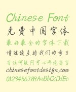 Beauty Elegant Handwriting Pen Regular Script Chinese Font – Simplified Chinese Fonts