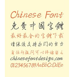 Permalink to Handwritten Letter Pen Chinese Font – Traditional Chinese Font Fonts