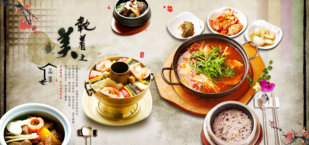 Traditional hot pot food poster -  China PSD File Free Download
