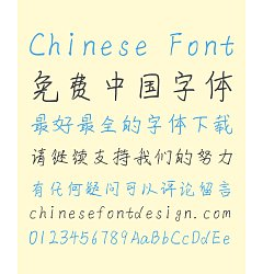 Permalink to Bo Le Locust Tree Handwriting Pen Chinese Font-Simplified Chinese Fonts