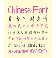 Permalink to Bo Le Summer Wind Handwriting Pen Chinese Font-Simplified Chinese Fonts
