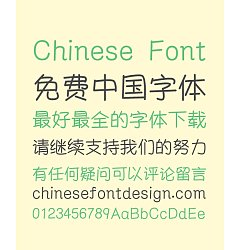 Permalink to Take off&Good luck Love Cute Chinese Font – Simplified Chinese Fonts
