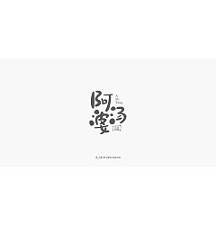 Permalink to 18P Chinese Font Style Design for Food Theme