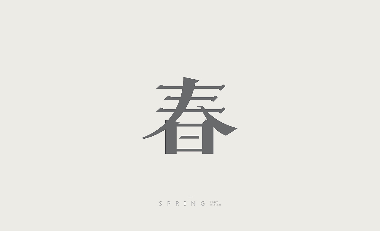 50p Chinese Font Character Style Design Free Chinese