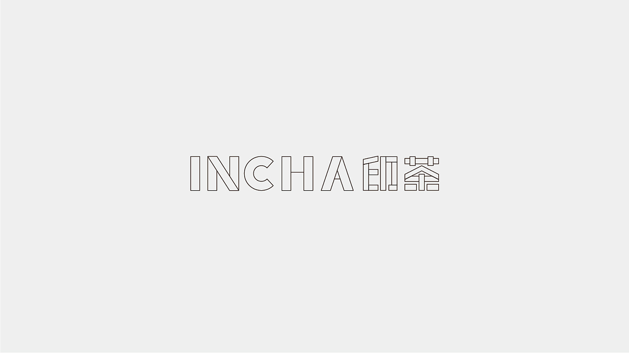 chinesefontdesign.com 2017 09 22 12 59 00 557146 17P IN CHA Logo Chinese Design Inspiration