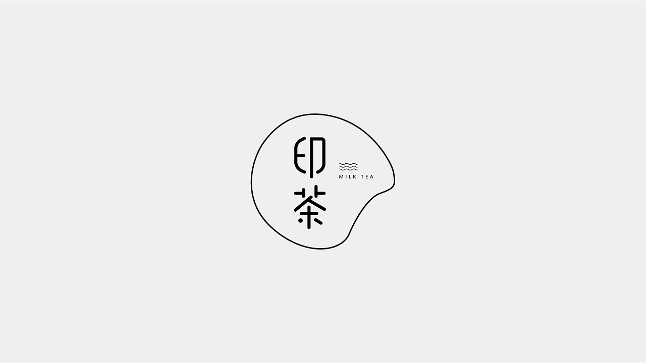 chinesefontdesign.com 2017 09 22 12 59 04 309765 17P IN CHA Logo Chinese Design Inspiration