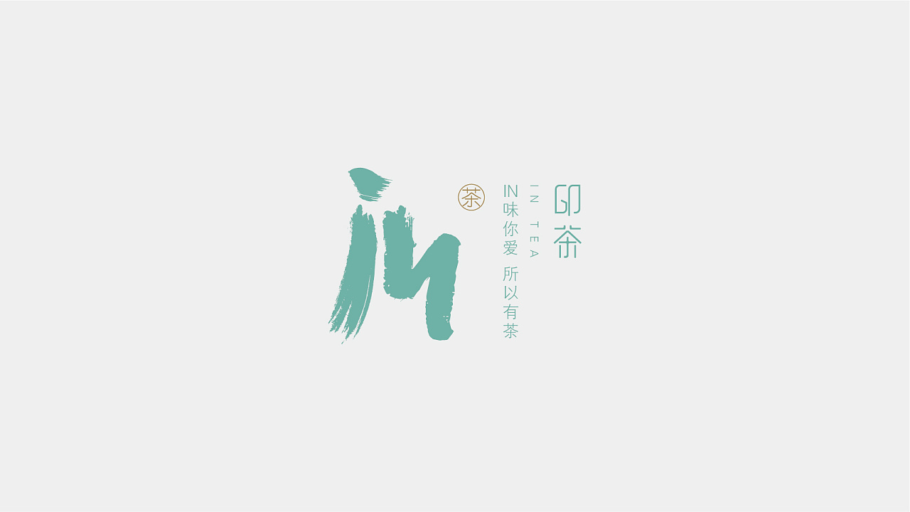 17P IN CHA Logo Chinese Design Inspiration