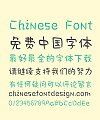 Take off&Good luck Hurry Cute Chinese Font – Simplified Chinese Fonts
