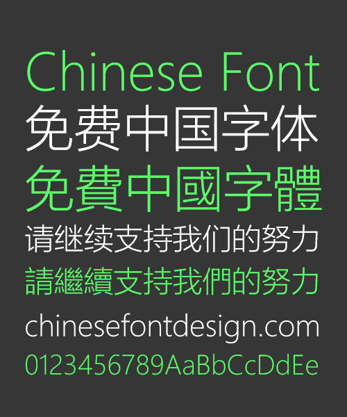 Microsoft YaHei Light  Bold Figure Chinese Font – Simplified Chinese Fonts - Traditional Chinese