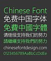 Microsoft YaHei Light  Bold Figure Chinese Font – Simplified Chinese Fonts – Traditional Chinese