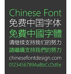 Permalink to Microsoft YaHei Light  Bold Figure Chinese Font – Simplified Chinese Fonts – Traditional Chinese