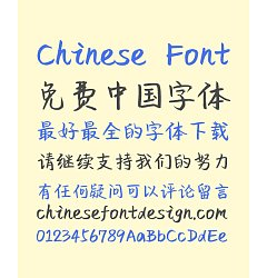 Permalink to Ha Tian Delicate Ink Brush (Writing Brush) Chinese Font – Simplified Chinese Fonts