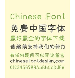 Permalink to Wind And Rain Handwriting Pen Chinese Font-Simplified Chinese Fonts