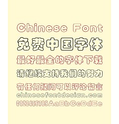 Permalink to HYL1GJ(Hanyi fonts) Iridescent Cloud Rounded Art Chinese Font – Simplified Chinese Fonts