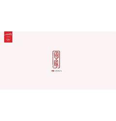 "Permalink to 14P ""国家""National Chinese font logo design scheme"