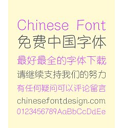 Permalink to Take off&Good luck Love (slender) Cute Chinese Font – Simplified Chinese Fonts