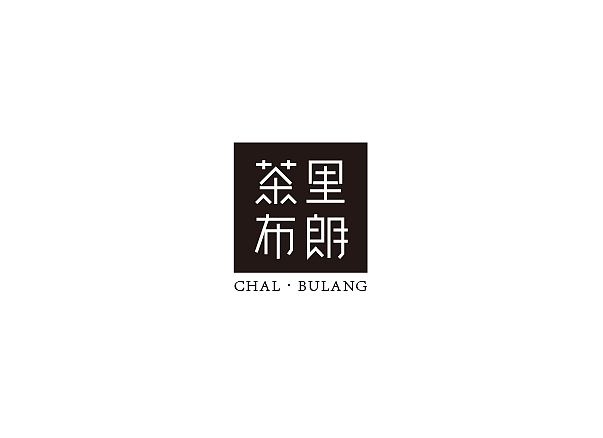 14P Creative Chinese font logo design scheme #.37