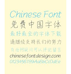 Permalink to Mr. Qian Handwriting Pen Chinese Font-Simplified Chinese Fonts