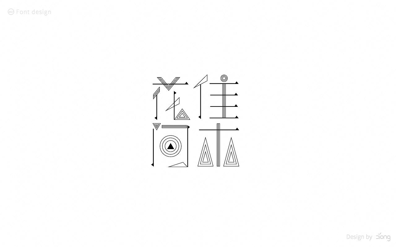 chinesefontdesign.com 2017 10 13 12 33 53 344690 31P Creative Chinese font logo design scheme #.40