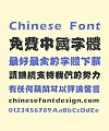 Chinese Loong  Art Chinese Font – Traditional Chinese Fonts