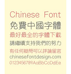 Permalink to Take off&Good luck Love (slender) Cute Chinese Font – Traditional Chinese Fonts