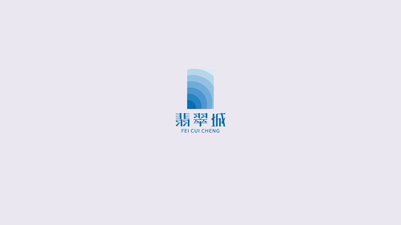 chinesefontdesign.com 2017 10 21 09 18 34 616528 30P Creative Chinese font logo design scheme #.48