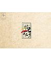 8P Creative Chinese font logo design scheme #.50