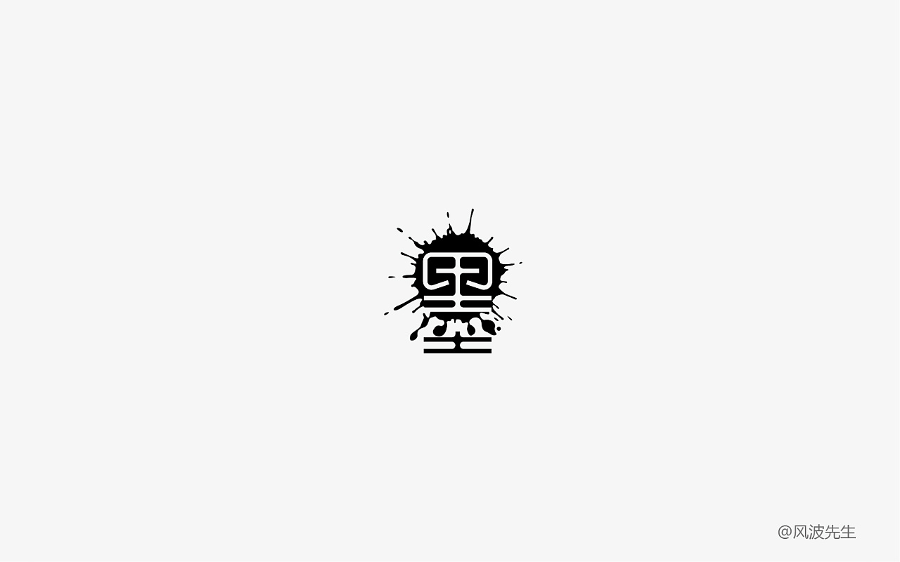 29P Creative Chinese font logo design scheme #.51