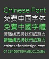 Aura Glorious Day Chinese Font – Simplified Chinese Fonts – Traditional Chinese Fonts
