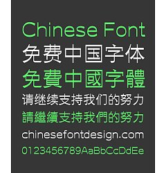Permalink to Aura Glorious Day Chinese Font – Simplified Chinese Fonts – Traditional Chinese Fonts