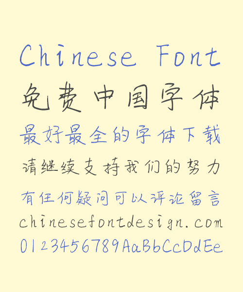 Bo Le Handwriting Pen(BoLePianXianti) Chinese Font-Simplified Chinese Fonts