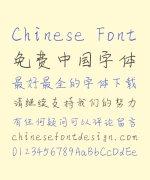 Bo Le Handwriting Pen(BoLePianXianti) Chinese Font-Simplified Chinese Fonts