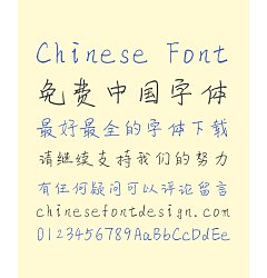 Permalink to Bo Le Handwriting Pen(BoLePianXianti) Chinese Font-Simplified Chinese Fonts