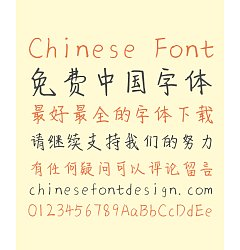 Permalink to Bo Le Bamboo Shoots Handwriting Pen(BoLeZhuSunTi) Chinese Font-Simplified Chinese Fonts