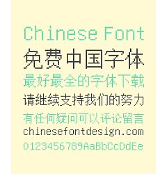 Permalink to Auraka lattice Chinese Font-Simplified Chinese Fonts