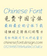 Fine Jade Handwriting Pen(BoLeZhuSunTi) Chinese Font-Simplified Chinese Fonts