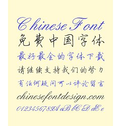 Permalink to Radius Hard Pen Running script Chinese Font-Simplified Chinese Fonts