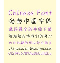 Permalink to Adorkable Handwriting Pen Chinese Font-Simplified Chinese Fonts