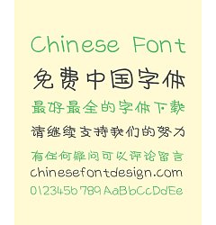 Permalink to Corn(Heiti SC) Cute Chinese Font – Simplified Chinese Fonts