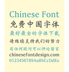 Permalink to Wind and rain – Wei monument Chinese Font – Simplified Chinese Fonts