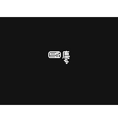 Permalink to 8P '国庆' National Day Chinese font style transformation design