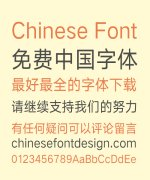 Banner Bold Figure Chinese Font-Traditional Chinese Fonts